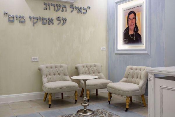 תמונה של עמנואל - אהל יעל