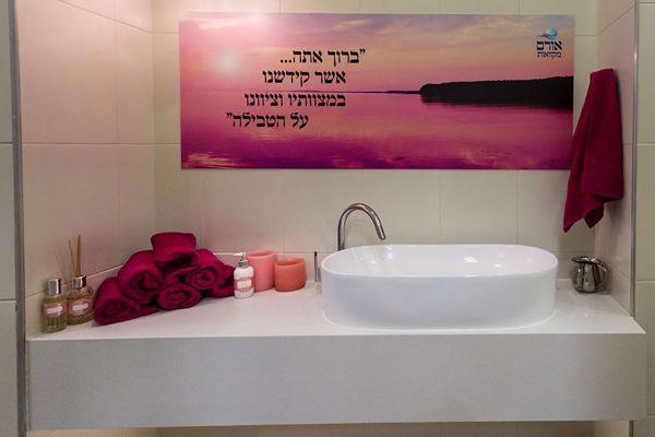 תמונה של קרית ים - שדרות הרברט ליהמן